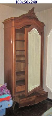 armoire fermee